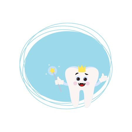 Cute tooth with  magic wand, cartoon character. Oral dental hygien. Vector illustration for your design, banners, cards.