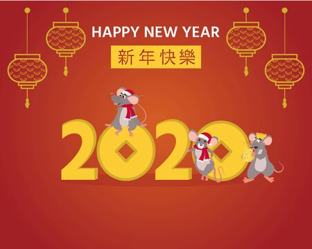 Concept image of symbol chinese happy new year 2020. Metal rat. Vector illustration can use for calendar, greeting card, banner, poster. Cute mice.