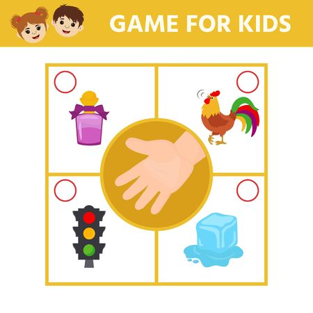 Educational worksheet for kids. Game for Kids to Compare and Connect Objects and Shadows. The picture of senses and objects - touch, taste, hearing, sight, smell  イラスト・ベクター素材
