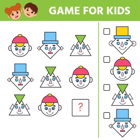 Education game for kids development of logic iq. Find the correct answer. Kids activity sheet. Children funny riddle entertainment