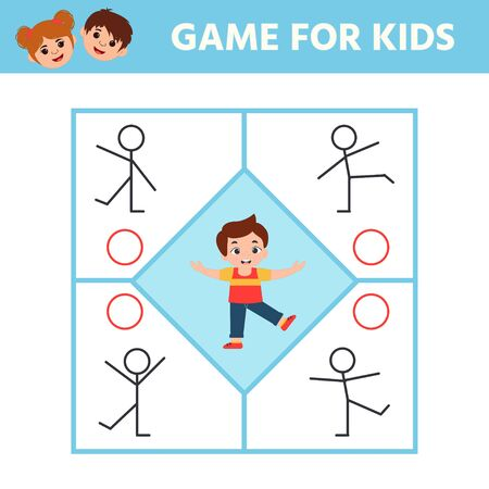 Education game for kids development of logic iq. Find the correct pose boy. Kids activity sheet. Children funny riddle entertainment Illustration