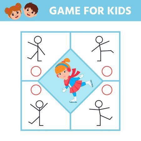 Education game for kids development of logic iq. Find the correct pose ice skating girl.  Kids activity sheet. Worksheet activity  for preschool kids 向量圖像