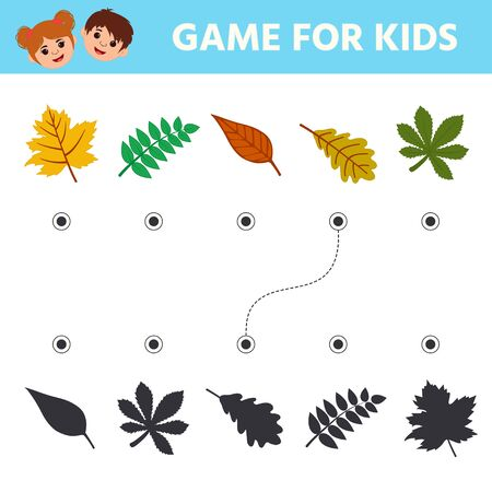 Game for kids. Tree leaves. Find the right shadow. Preschool garden themed puzzle. Cute tropic leaf educational riddle. Worksheet for printing. Children funny riddle entertainment
