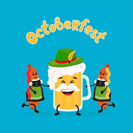 Octoberfest. Nice funny greeting card. Glass of beer and a sausage . Vector cartoon kawaii illustration for postcard, banner, flyer, stickers, advertising 向量圖像