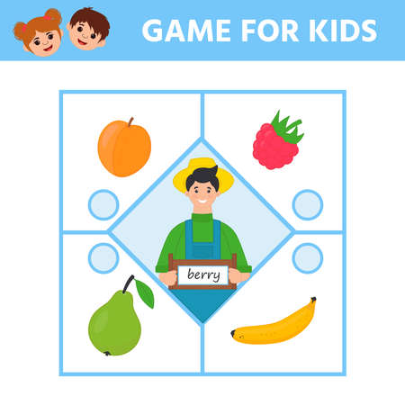 Game for Preschool Children. Find matching item.  Connect berry. Activity page for kids. Children funny riddle entertainment. Logic puzzle game