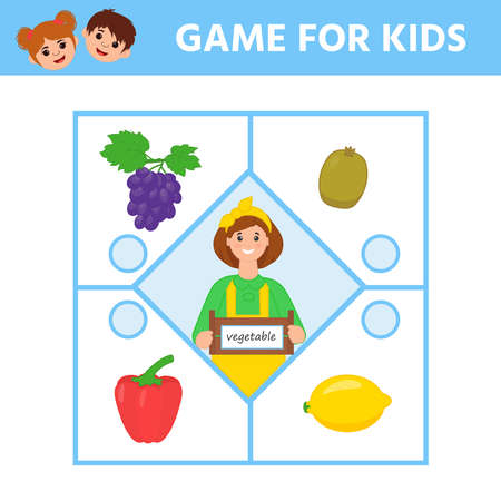 Game for Preschool Children. Find matching item. Connect vegetable. Activity page for kids. Children funny riddle entertainment. Logic puzzle game 向量圖像