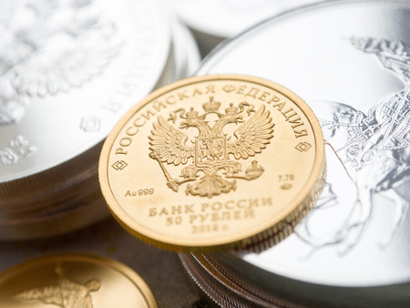 Russian gold Investing coin