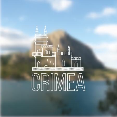 The well-known castle Swallows Nest near Yalta. Crimea, Ukraine Иллюстрация