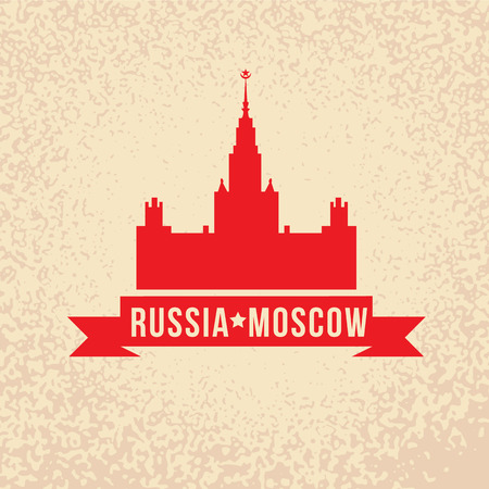 stalin: The main building of Moscow State University - the symbol of Moscow, . Vintage stamp with red ribbon.