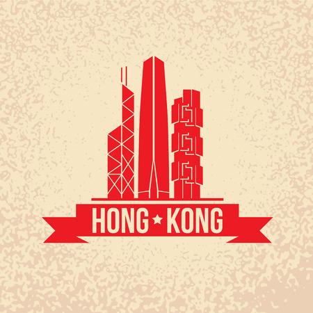 仏 - Hong Kong、中国のシンボルです。赤いリボンとヴィンテージのスタンプです。  イラスト・ベクター素材