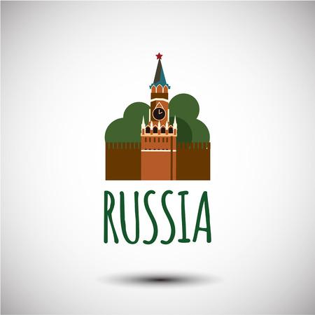 spasskaya: World famous landmark - Russia Moscow Kremlin Spasskaya Tower - The symbol of the country