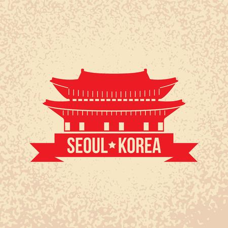 경복궁 - 서울의 상징. 레트로 고무 스탬프입니다.
