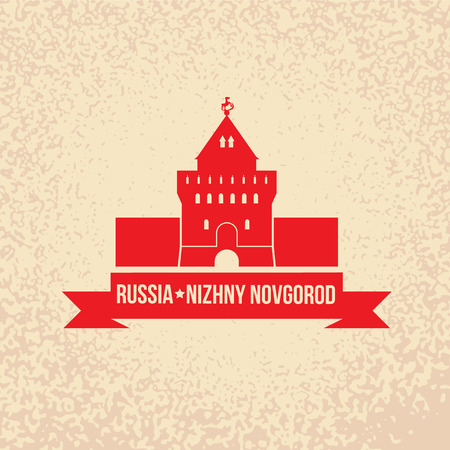 Vector silhouette of Nizhny Novgorod Illustration