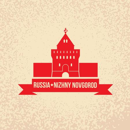 novgorod: Vector silhouette of Nizhny Novgorod Illustration