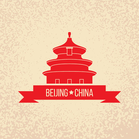 Temple of heaven in Beijing China. Vintage vector silhouette. Illustration