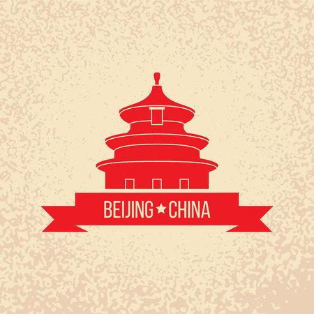 beijing: Temple of heaven in Beijing China. Vintage vector silhouette. Illustration