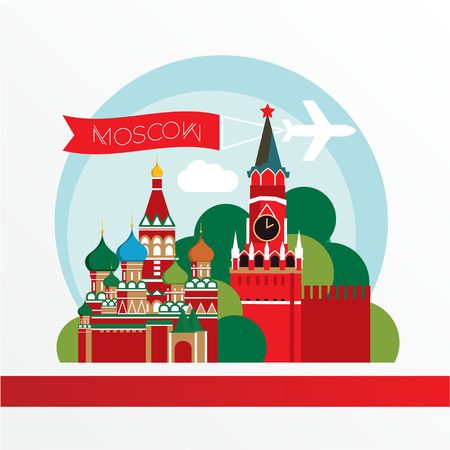 Moscow skyline, detailed silhouette. Trendy vector illustration, flat style. Illustration
