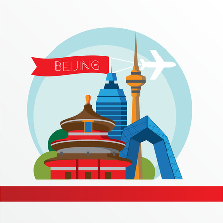 china business: Beijing, detailed silhouette. Trendy vector illustration, flat style. Stylish colorful  landmarks. The concept for a web banner. Temple of Heaven and The China Central Television Headquarters building - The symbol of Beijing, China. Illustration