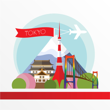 tokyo city: The concept for a web banner. Mountain Fuji - The symbol of Japan.
