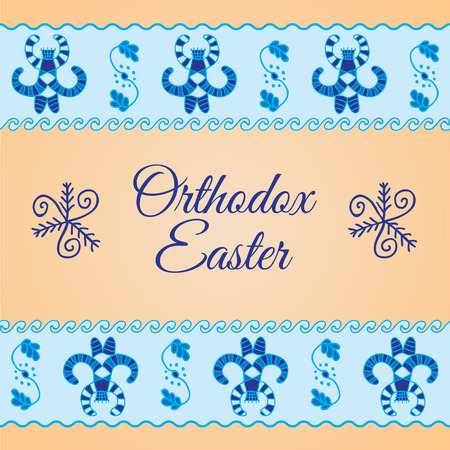 shrink: Traditional hand drawn folk ornament with female spirit in Slavic mythology called Berehynia. Design for shrink wrap. Card for Ortodox Easter.