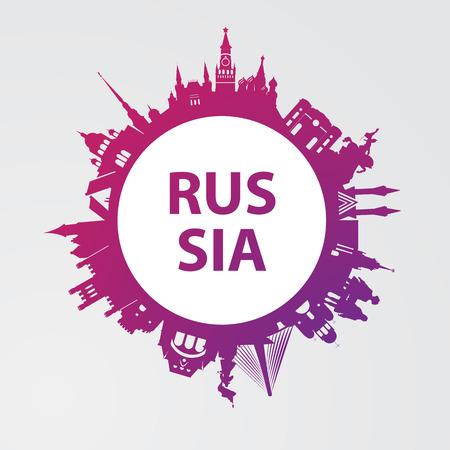 Modern concept Travel to Russia. Russia famous places. Landmarks of Moscow, Saint petersburg, Ufa, Vladivostok, Kaliningrad, Ekaterinburg and Samara. Vector russia travel  . Round composition