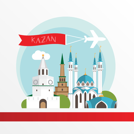 Kazan detailed silhouette. Trendy vector illustration, flat style. Stylish colorful  landmarks.  The Qolsarif Mosque and Soyembika Tower the symbol of Kazan, Republic of Tatarstan, Russia