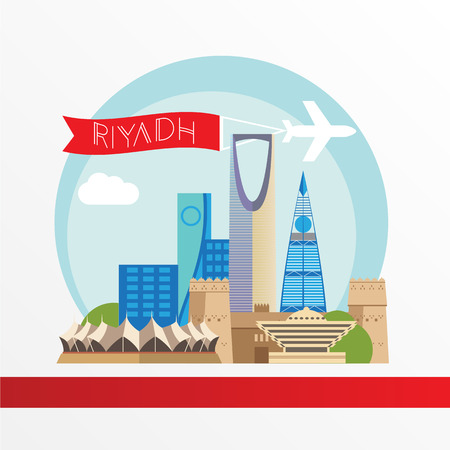 fortress: Riyadh detailed silhouette. Trendy stylish colorful landmarks. The concept for a web banner. Masmak Fortress and Kingdom tower - The symbol of Riyadh, Saudi Arabia Illustration