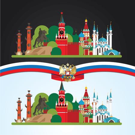 러시아 랜드 마크입니다. 가장 큰 도시 모스크바 상트 페테르부르크와 카잔. 여행 infographics 설정.
