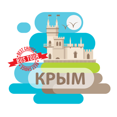 Vector lflat icon. Symbol of Crimea. The castle Swallows Nest near Yalta - Russia. City skyline. Hot Bus tour
