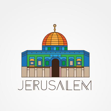 Jerusalem coloured illustration  イラスト・ベクター素材