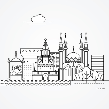 Linear illustration of Kazan, Russia. Flat one line style. Trendy vector illustration. Architecture line cityscape with famous landmarks, city sights, design icons. Editable strokes Illustration