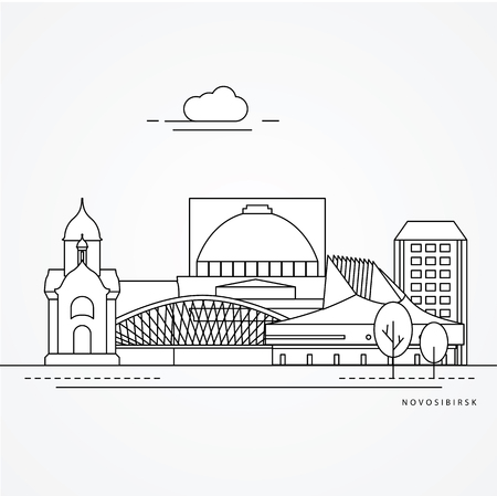 Linear illustration of Novosibirsk Russia. Flat one line style. Trendy vector illustration. Architecture line cityscape with famous landmarks, city sights, design icons. Editable strokes