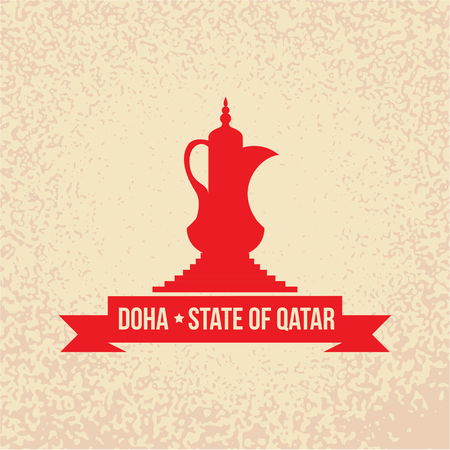Trendy vector illustration, flat style. Stylish landmark. The concept for a web banner. Doha Corniche - The symbol of Qatar.