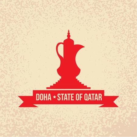 Trendy vector illustration, flat style. Stylish landmark. The concept for a web banner. Doha Corniche - The symbol of Qatar.