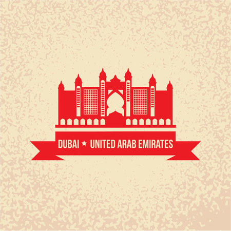 Dubai. UAE, detailed silhouette. Trendy vector illustration, flat style. Stylish colorful  landmarks. The concept for a web banner. Skyscrapers - The symbol of United Arab Emirates.  イラスト・ベクター素材