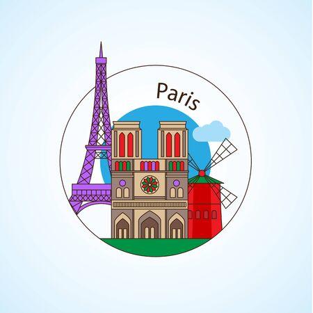 Paris France Detailed silhouette