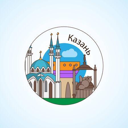 Kazan Russia vector.