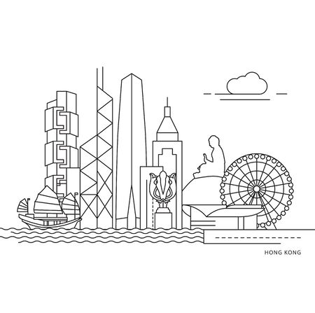 Hong kong vector illustration
