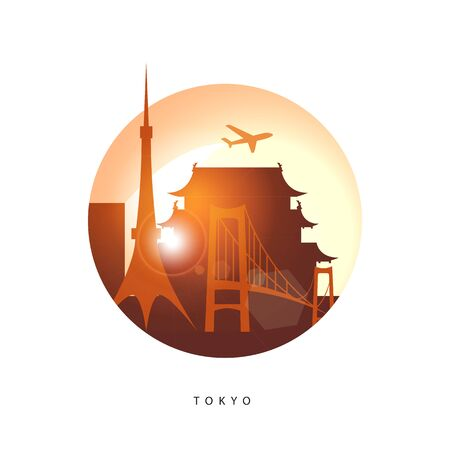 Tokyo, detailed silhouette 일러스트