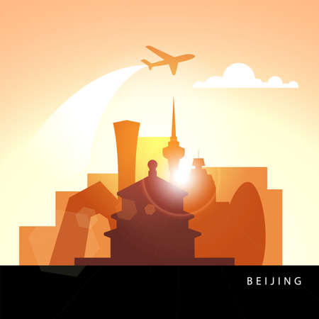 Beijing China detailed silhouette