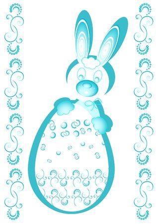 The Peaster postcard. Zayay keeps the egg. Stock Photo - 6661227