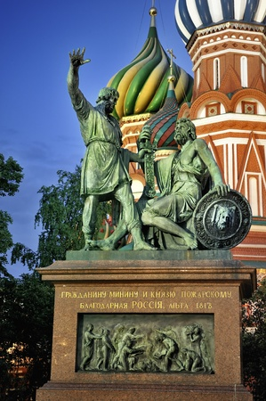 Monument to Minin and Pozharsky  Red Square  Moscow  photo