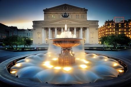 Moscow, Fountain near the Bolshoi theater  Editorial