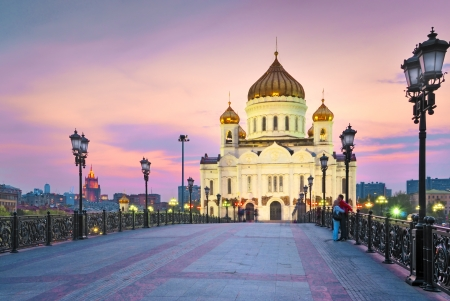 Moscow  The Temple Of Christ The Savior  The view from the Patriarchal bridge