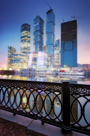 Moscow International Business Center  Moscow City  photo