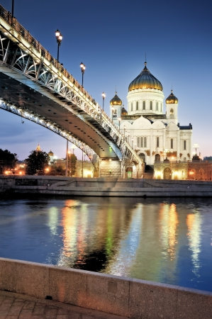 Moscow  The Cathedral of Christ the Savior  photo