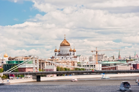 Moscow. View of the Cathedral of Christ the Savior and the Crimean bridge. photo