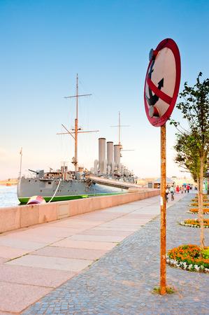 Travel to St. Petersburg-Cruiser Aurora photo