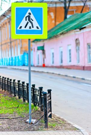 road sign pedestrian crossing in Russia photo