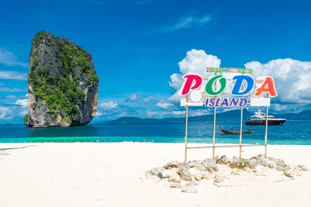 the famous beautiful place of Thailand Poda Island, view of the rock in the Andaman Sea